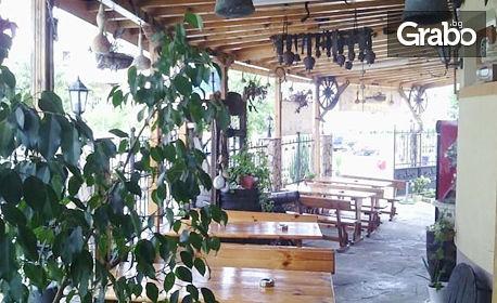 Цяло лято в Равда! Нощувка с възможност за закуска и вечеря, плюс басейн - на 250м от плажа
