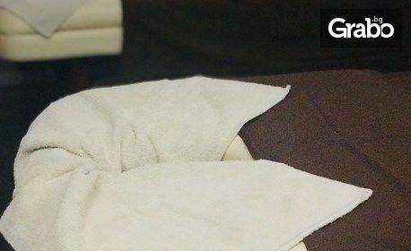 Спортен магнезиев масаж на цяло тяло, плюс масаж на лице и златна маска