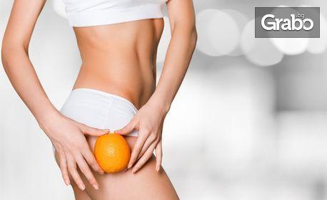 Дълбокотъканен антицелулитен масаж на крака, корем и паласки, плюс масаж на гръб и рефлексотерапия на ходила