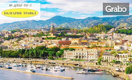 Ранни записвания за екскурзия до Сицилия през Май или Юни! 4 нощувки със закуски и вечери, плюс самолетен транспорт, от Bulgaria Travel