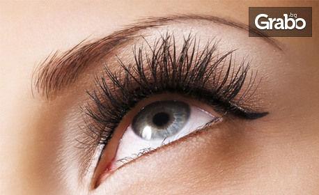 Удължаване и сгъстяване на мигли - косъм по косъм, по 3D или 6D метод