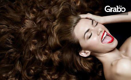 Подхранваща и хидратираща терапия за коса, плюс подстригване и оформяне със сешоар