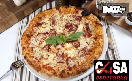 Хрупкава пица по избор