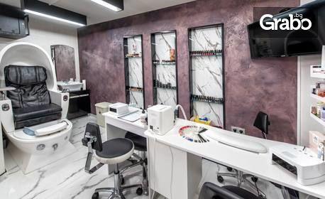 Подстригване - без или със измиване и изсушаване