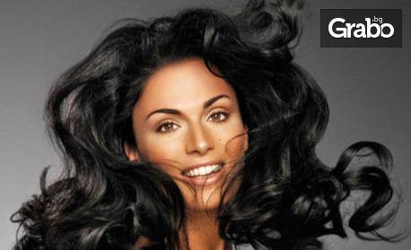 Възстановяваща ампула за коса, плюс измиване и изсушаване - без или със подстригване