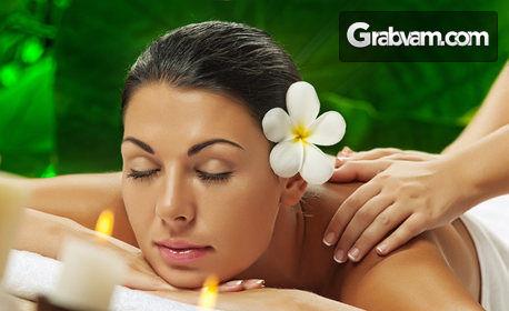 Антистрес, релаксиращ или болкоуспокояващ масаж - частичен или на цяло тяло