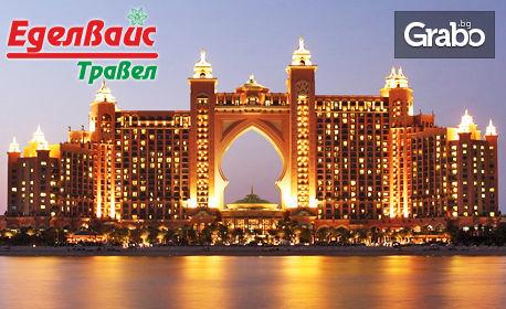 Eкскурзия до Дубай в края на Януари! 7 нощувки със закуски в хотел 4*, плюс самолетен транспорт
