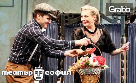 """Лилия Маравиля в постановката """"Госпожа Министершата"""" - на 23 Юли"""