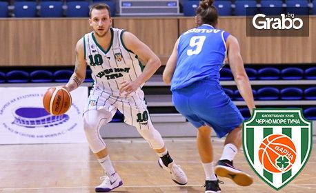 Гледайте на живо баскетболната среща Черно море Тича - А1 Академик София на 9 Декември