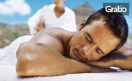 Комбиниран класически и точков масаж на гръб, врат и рамене с лечебен крем