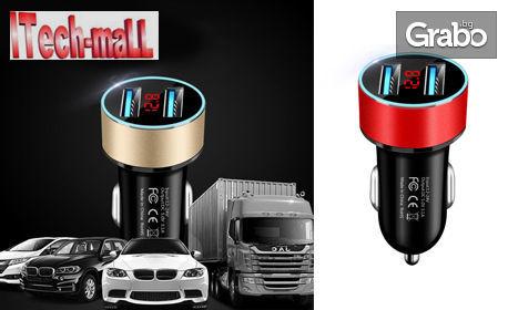 USB зарядно устройство за автомобил