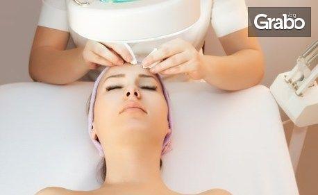 Почистване на лице, плюс четков пилинг и оформяне на вежди