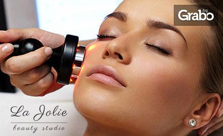 Кислороден пилинг и фракционен RF лифтинг на лице - без или със кислородна маска