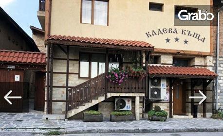 изображение за оферта Почивка в Банско! Нощувка със закуска за двама, от Кадева къща Пажоко