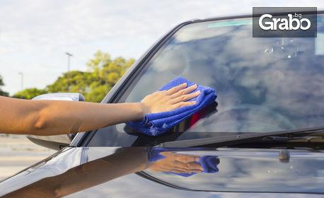 Комплексно почистване на лек автомобил или джип