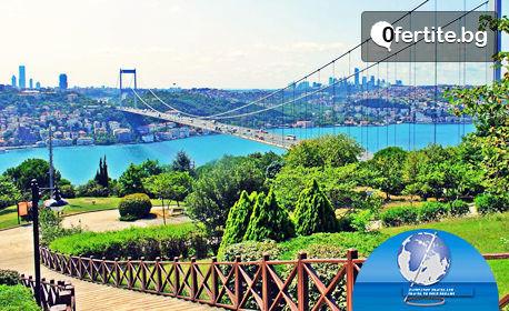 За Фестивала на лалето в Истанбул! 3 нощувки със закуски, плюс транспорт и посещение на Одрин