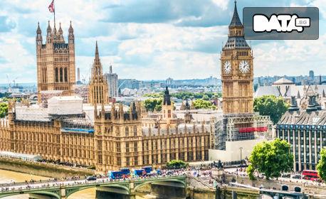 До Англия и Шотландия през Май! Виж Лондон, Ливърпул, Глазгоу и Единбург - 7 нощувки със закуски, плюс самолетен транспорт
