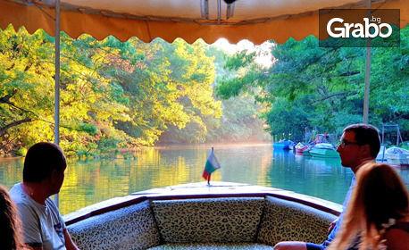 Приключение по река Камчия! Разходка с моторна лодка или наем на водно колело за до 4 човека