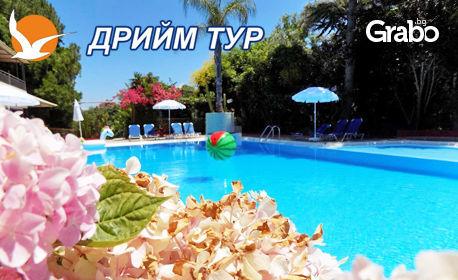 Септемврийски празници на остров Лефкада! 3 нощувки със закуски в хотел 4* - на първа линия, с басейн и гледка, плюс транспорт