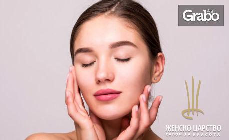 Кислородна мезотерапия на лице, диамантено микродермабразио или мезотерапия с Dermapen