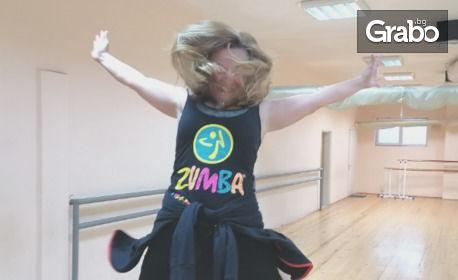 8 посещения на Zumba Fitness за поддържане на добра форма