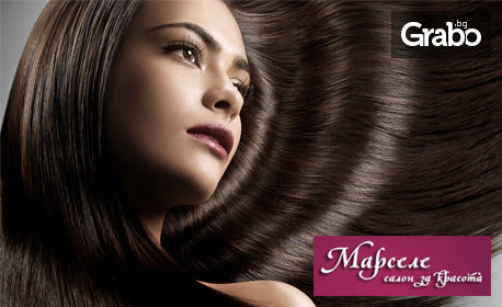 За красива коса! Ламиниране, боядисване или терапия по избор, плюс оформяне