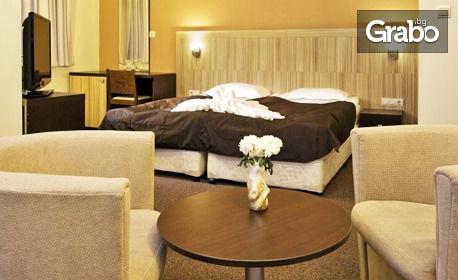 Почивка в Банско! 3 нощувки на база All Inclusive, плюс басейн и релакс зона