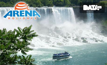 Приключение в Канада - Чудесата на Онтарио: Торонто, Ниагарския водопад и езерото - с 5 нощувки със закуски и самолетен транспорт