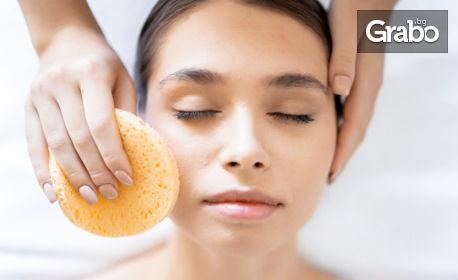 Дълбоко почистване на лице с пилинг, маска и серум