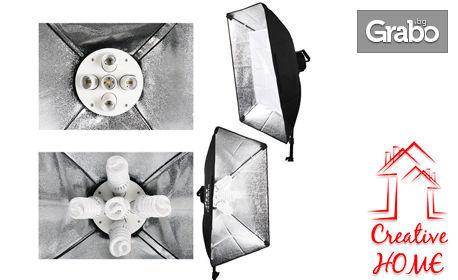 Професионално осветление за фото студио BPS CA9056