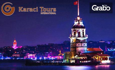 Нова година в Истанбул! 3 нощувки със закуски и празнична вечеря на яхта по Босфора, плюс транспорт