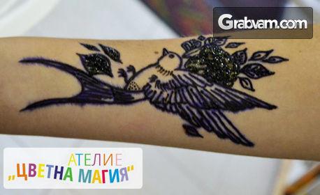 Рисуване на временна татуировка с къна, плюс чаша бира - на 23 Август