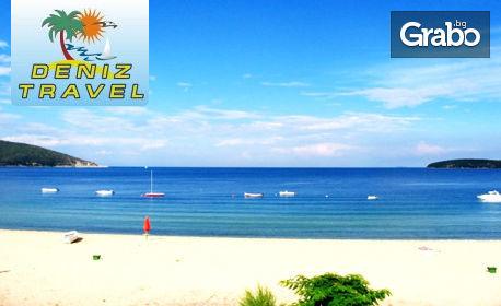На плаж в Гърция! Еднодневна екскурзия до Аспровалта, Неа Перамос, Паралия Офринио или Ставрос