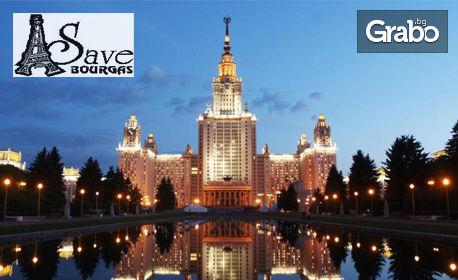 Екскурзия до Санкт Петербург, Москва, Минск, Почаевска лавра! 10 нощувки със закуски и транспорт