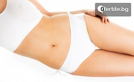 Пресотерапия на цяло тяло с лимфодренаж и инфраред лъчи - за отслабване и моделиране на силуета