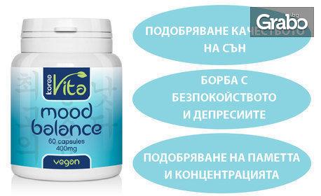 Хранителна добавка Mood Balance - 60 веган капсули за спокоен сън и добро настроение