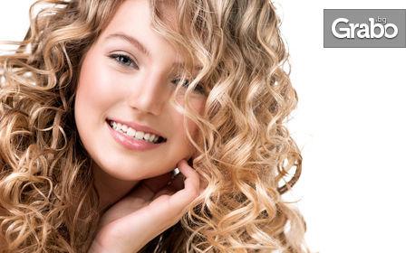 Измиване на коса и маска - без или със подстригване и плитки, или боядисване с боя на клиента