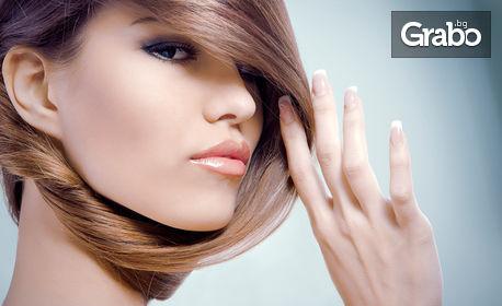 Кератинова терапия за коса с инфраред преса, плюс подстригване и прическа