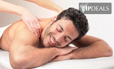 60 минути релакс! Класически масаж на цяло тяло