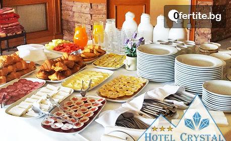 До края на Ноември край Смолянските езера! 2, 3, 4 или 5 нощувки със закуски и 1, 2, 3 или 4 вечери