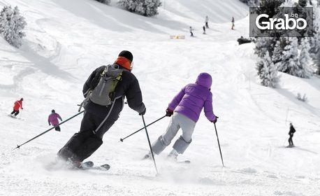 За ски сезона в Пампорово! Наем на ски или сноуборд оборудване за 1 ден, или пълна профилактика