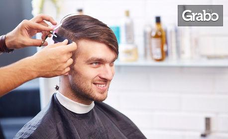 Детско, мъжко или дамско подстригване, боядисване, терапия за изтощена коса или грим по избор