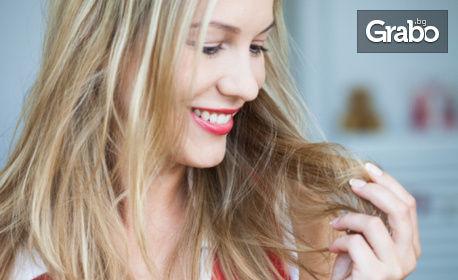 Масажно измиване, маска и ежедневна прическа - без или със подстригване и боядисване с боя на клиента