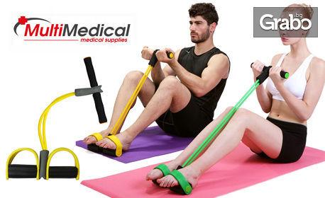 Фитнес въже за скачане или ластик за упражнения