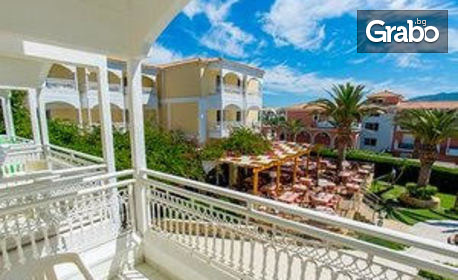 Екскурзия до остров Закинтос! 7 нощувки на база All Inclusive в хотел Poseidon Palace***, плюс самолетен билет