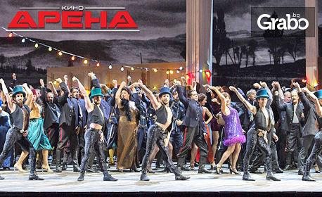 """Ексклузивно в Кино Арена! Операта """"Силата на съдбата"""" на Кралската опера в Лондон - на 8, 11 и 12 Май"""