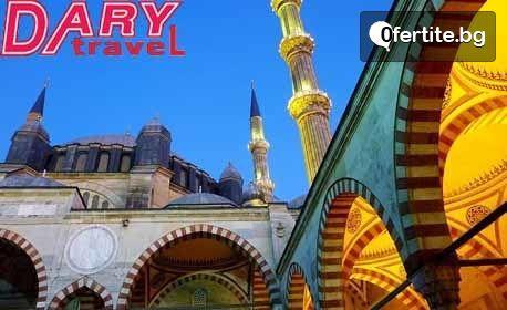 Нова година в Истанбул! 3 нощувки със закуски в Lionel Hotel*****, плюс транспорт и посещение на Одрин