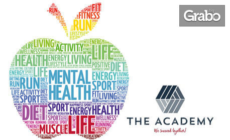"""Онлайн курс """"Психология и здраве"""" с едномесечен достъп до платформата"""