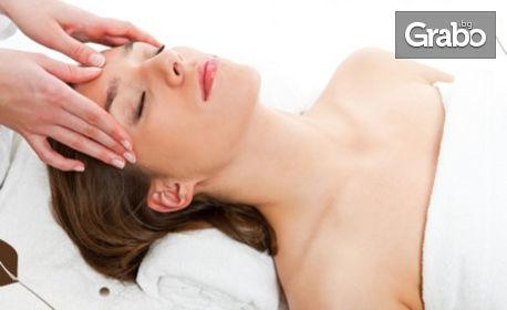 Масаж на лице, шия и деколте, плюс anti-age маска с колаген и витамин Е