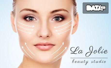 Комбинирана лифтинг процедура за лице, шия и деколте с фракционен RF и биолифтинг с колагенов гел с хиалурон